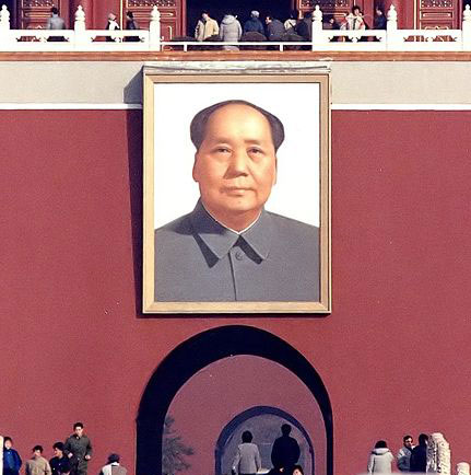 Business Ethics in China: What Would Chairman Mao Think?